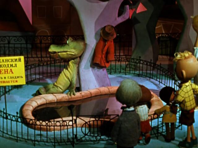 Чебурашка. Крокодил Гена