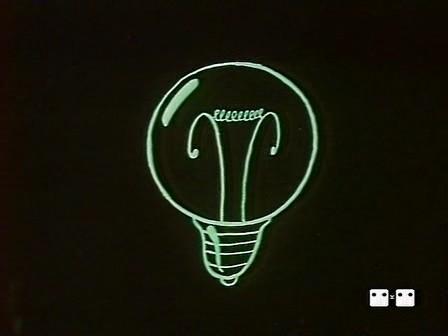 Берегите электроэнергию